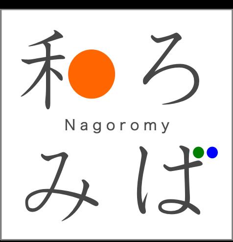 和ろみば(なごろみば、Nagoromy)